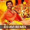 DEVA SHREE GANESHA - DJ AVI REMIX