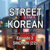 Street Korean 3 - Sample