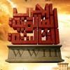 We Ba3din -  و بعدين (World War III Film)