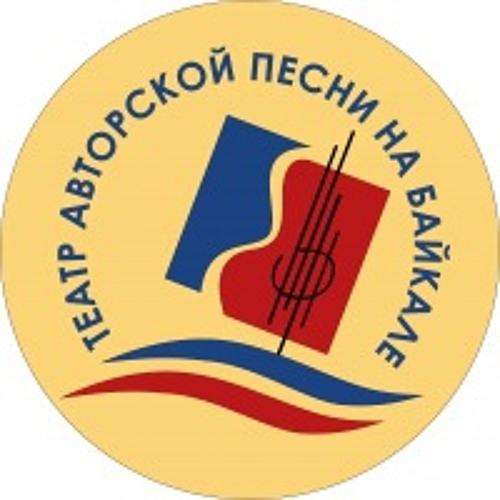 Евгений Кравкль. БЕСПРИЗОРНЫЕ ПЕСНИ (авторский альбом)