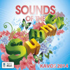 The Sounds Of The Summer Kavos 2014