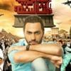 وبعدين - تامر حسني  اغنية فيلم الحرب العالمية الثالثة   Tamer Hosny - We  Ba3din