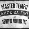 Xamos Tha Ginei-Xristos Menidiatis ft.Master Tempo (EDIT Dj Dimitris)
