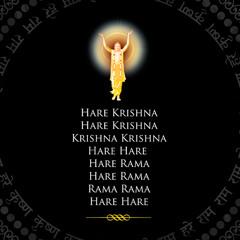 Sripad Aindra Prabhu - Abhishek Kirtan 1 - 25.02.2009