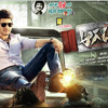 Aagadu Title full song