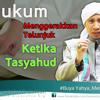 Buya Yahya Menjawab | HUKUM MENGGERAKKAN TELUNJUK KETIKA TASYAHUD