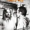 Faka Frame by Anupam Roy - Jatishwar