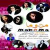 مرتضي پاشايي - قلبم رو تكراره _ آلبوم من و ما
