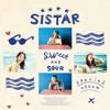 SISTAR - I Swear (Short Cover)