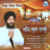 Jehwa Jap Gur Nao (Bhai Surinderpal Singh Ji Khalsa, Ludhiana Wale)