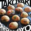 takoyaki beat [NOW ON SPOTIFY, APPLE MUSIC ETC.]