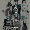 Sid Enamel Instrumental Demo Mp3