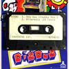 DIG DUG - Sung by Chubby Checker