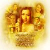 Sana Bukas Pa Ang Kahapon (cover) Mae Mateo