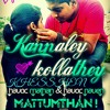 Kannaley Kollathey - DJ Scrap