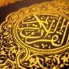 Download Quran تلاوات خاشعه ومؤثرة من القرآن الكريم مع أفضل القراء Mp3