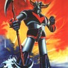Grendizer Music - Violin and Piano