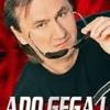 Ado Gegaj - Nema Sile Da Nas Rastave -  Audio 2002 mp3