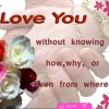 Baby I Love You (Tiffany Alvord ) at *_*