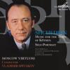 Shchedrin: Music for the Town of Köthen: III. A Little Apotheosis - Moderato Maestroso