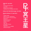 P.L.X.T.X Discography (2012-2013) CDR