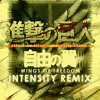 Linked Horizon - 自由の翼 (Wings Of Freedom) (Intensity Remix)