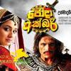 Jodha Akbar Theme Song - Shihan Mihiranga ft Nirosha Virajini