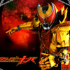 Supernova Cover (Kamen Rider Kiva OST) (No beat )