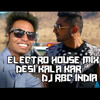 Desi Kala Kar- Yo Yo Ft. DJ RBC INDIA