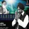 Nirmal Sidhu - Farida Khak Na Nindiye (Promo)