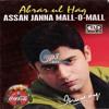 Abrar-ul-Haq - Jagga - Punjabi Folk Music