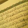Download تلاوة خاشعه خالد الجليل  وقال فرعون ذروني اقتل موسى Mp3