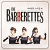 The Barberettes -Barbara Ann(Barberettes)(Cover Of The Beach Boys)