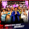 Download Lagu Official: India Waale - Happy New Year Movie Song Indiawaale | Shahrukh Khan | Deepika Padukone mp3