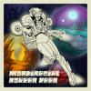 Machine Girl - Galatea (Nightwave Remix)