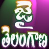 Jai Kottu Telangana 2014 Dj Mix By Djkiran