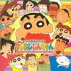 Crayon Shinchan Soundtrack (cover)