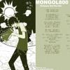Chiisana Koi no Uta - Music Box