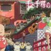 Ghibli anime