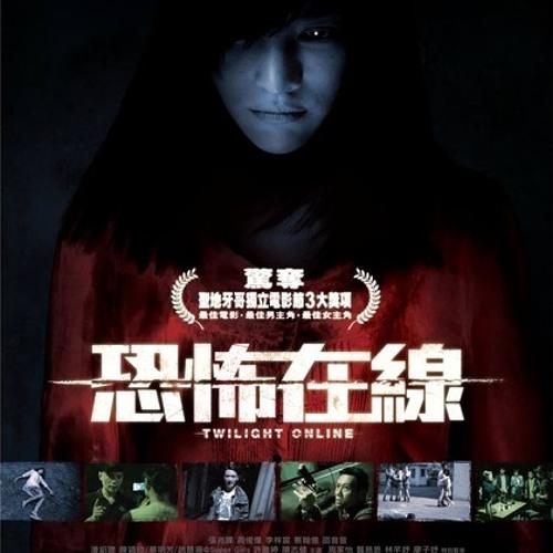 Horrormovies:Twighlight-Online + Nachtgleiter--Soundtracks:Florian-Linckus