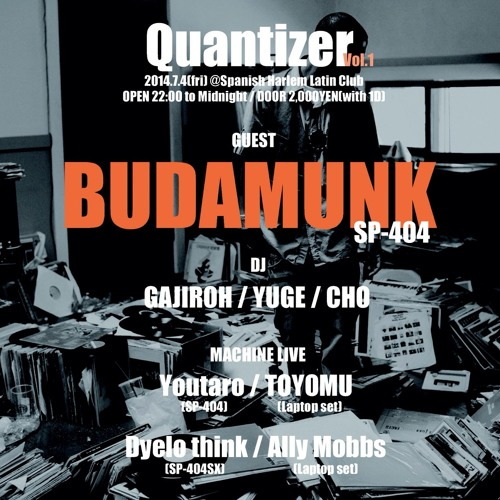 Radio Quantizer vol.1 : Youtaro