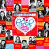 Pumapag-Ibig - Marion Aunor