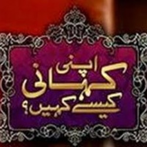 Apni Kahani Kaise Kahein - Asif Ali Santoo - OST Apni Kahani - (4songs.PK)