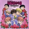 Ouran High School Host Club~OST 1~6. Waltz With Adonis For Orchestra