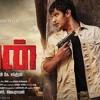 Yaan Official Trailer Love BGM by Harris Jeyaraj