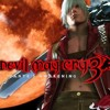Devil May Cry 3 - Taste The Blood