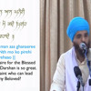 #5 Shabad Hazaare English Katha Explanation - Meet At Last