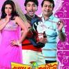 Premer Kahini - Tumi Chara Kichu Nei