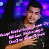 Mage Wela Laga Unnu Oya - DJ Sam Remix