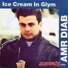 دانا- عمرو دياب - Amr Diab - Dana
